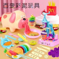小狗彩泥面�l�C�o毒橡皮泥模具工具套�b�和�冰淇淋粘土女孩子玩具