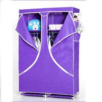 普润 加固简易衣柜 大号紫色布衣橱 简易布衣柜折叠组合收纳整理柜