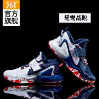 361度篮球鞋男鞋鸳鸯运动鞋2018新款耐磨减震休闲比赛学生跑步鞋