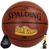 斯伯丁(SPALDING)篮球室外比赛蓝球PU防滑7号篮球