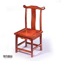 木实木椅子官帽椅靠背椅子小椅子茶几靠背凳子灯挂椅