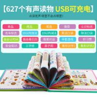 儿童中英文点读书宝宝益智早教有声挂图学习玩具点读机(5)