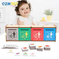 儿童垃圾分类道具垃圾桶男女孩早教桌面益智类玩具幼儿园生活环保