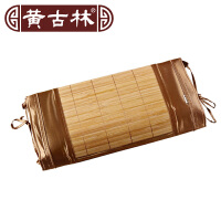 黄古林决明子枕夏季护颈椎枕天然竹单人成人冰枕藤两用45*20*8cm