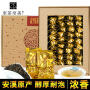 【半价秒杀 买三送一】至茶至美 安溪铁观音 浓香型茶叶 传统碳焙型 西坪高山乌龙茶 250g 包邮