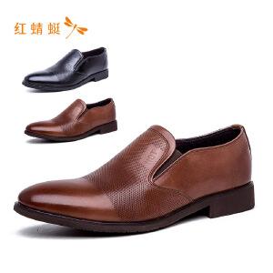 【专柜正品】红蜻蜓纯色个性低跟圆头男休闲皮鞋