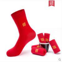 秋冬款女袜子本命年红袜子男纯棉男士女士结婚大红色全棉袜中筒袜