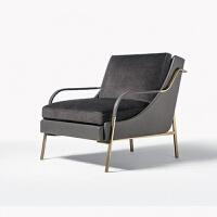 不锈钢单人沙发椅后现代轻奢样板房金属躺椅橱窗简约现代洽谈桌椅