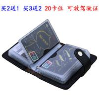 新款韩版男女式卡包卡套男士多卡位大容量可放驾驶证卡片包小卡夹