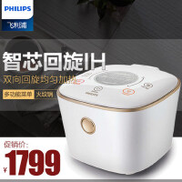 Philips/飞利浦 HD4566电饭煲 智芯回漩IH智能多功能4L家用 触摸感应正品