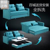 多功能沙发床可折叠客厅小户型双人两用1.5布艺拆洗1.2米现代简约定制 1.5米-1.8米