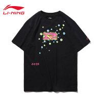 李宁RNG电竞款短袖T恤男士2019新款休闲圆领上衣针织运动服