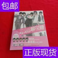 [二手旧书9成新]棉花糖【没开封】 /至上励合 著 湖南人民出版社