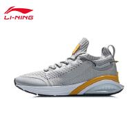 李宁跑步鞋男鞋官方正品新款透气网面破风者跑鞋鞋子男低帮运动鞋