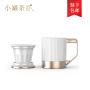 小罐茶茶具 长官杯高密骨瓷 小罐茶具高温耐冷耐热茶杯 香槟金茶具