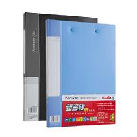 齐心AB600A-W 办公用品 商务A4资料整理收纳夹 双强力文件夹