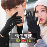情侣款手套冬季男女士韩版手袜保暖加厚骑车防水防风耐寒玩手机用