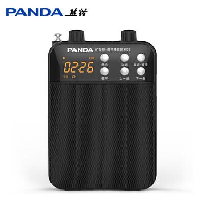 PANDA/熊猫 K53小密峰扩音器教师专用老师教学用喇叭便携式无线蜜蜂讲课麦克风迷你麦随身话筒播放器 户外