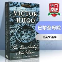 华研原版 巴黎圣母院 英文原版小说 The Hunchback of Notre-Dame 正版进口英语书籍 全英文版
