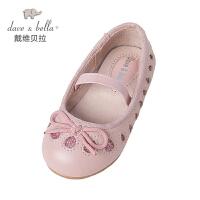 戴维贝拉女童春秋真皮皮鞋 宝宝圆头鞋公主鞋DB4173