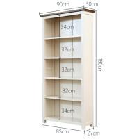 板式实木书架置物架地中海客厅小书柜简约白色落地书架 地中海五层书架 DZH405-90cm