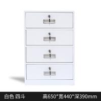 办公室档案文件柜矮柜资料铁皮储物柜带锁不锈钢床头柜活动小柜子