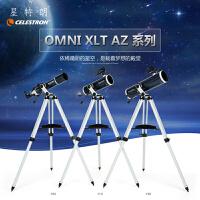 美国星星特朗Omni102AZ 102/660折射式正像天文望远镜 入门天文望远镜观天观景天地两用