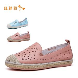 【专柜正品】红蜻蜓星星镂空透气圆头低跟时尚女单鞋