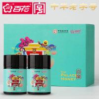 【年味狂欢 礼盒特惠】百花 宫蜜380g*2瓶 蜂蜜礼盒 中华老字号