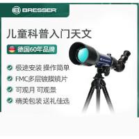 德国bresser天文望远镜儿童高清小学生专业观星十岁男孩生日礼物