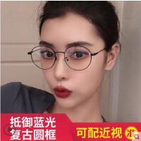 防蓝光辐射电脑手机眼镜男平面平光镜框女韩版潮无度数护眼睛近视