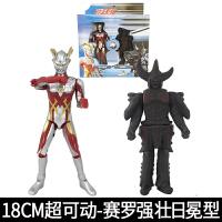 赛罗奥特曼玩具赛罗究极塞罗铠甲英雄超人关节可动变形新款戴拿迪迦声光模型人偶