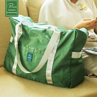可折叠旅行包大容量 手提旅行袋 收纳袋旅游行李包可套拉杆箱轻便 大