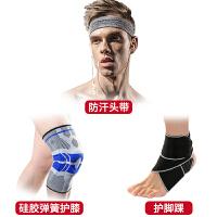 运动护腕男女健身深蹲保暖篮球举重户外护具护腰手套