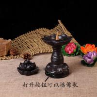 佛具仿古釉陶瓷香炉 配五首梵曲宝莲多功能倒流香炉香道