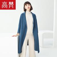【1件3折到手价:499元】高梵双面呢羊毛大衣女2018秋季新款呢子大衣雾霾蓝中长款毛呢外套