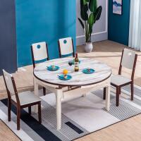 园型可折叠餐桌子 现代简约电磁炉家用吃饭桌子 仿大理石多功能餐桌组合 小户型伸缩圆桌餐桌