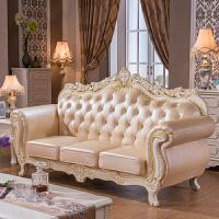欧式真皮沙发客厅实木贵妃简欧小组合小户型美式转角整装家具 其他