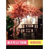仿真假树樱花树大型室内装饰仿真桃花树日式许愿花树橱窗网红假樱花树