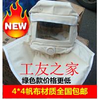 白色帆布喷砂打砂帽防尘面具面罩全面喷涂防护帽防护头罩不