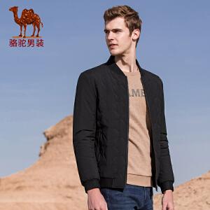骆驼男装 秋冬新款青年棒球领棉衣男士韩版轻薄裥棉保暖外套