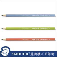 德国施德楼环保铅笔WOPEX180 环保铅笔2B HB 2H书写素描绘图铅笔学生学习用品铅笔