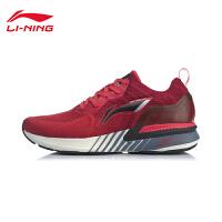 李宁跑步鞋男鞋2019新款支撑透气一体织男子低帮运动鞋ARHP171