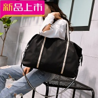 防水简约时尚手提旅行包女男装衣服的包包单肩行李包大容量短途包 黑色 HB622 大