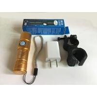 迷你小强光手电筒随身可充电儿童USB直充便携式小型袖珍照明 +车夹