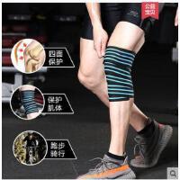 弹力深蹲护膝带力量举训练运动健身绑腿绷带绑带举重健美男女护具