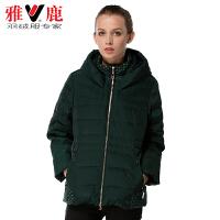雅鹿秋冬女士女款羽绒服 短款连帽 加厚 保暖外套YQ110111B