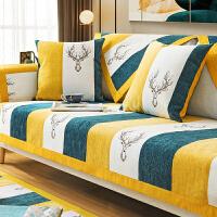沙发靠背加厚盖布沙发垫简约时尚北欧四季通用防滑雪尼尔沙发套罩