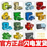 益智拼装玩具变形金刚机器人战队男孩3-4-6-7-8-10岁儿童智力数字