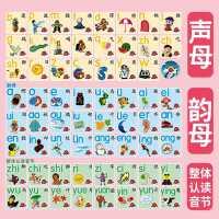 2�q����玩具�⒚捎新���D早教�和��W��R字全套拼音字母表���N卡